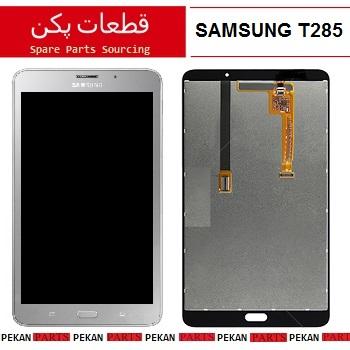 LCD SAMSUNG T285 COM Silver