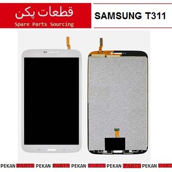 LCD SAMSUNG T311 COM White