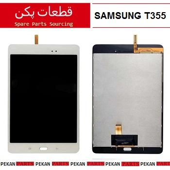 LCD SAMSUNG T355 COM White