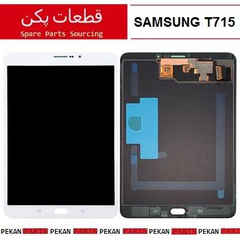 LCD SAMSUNG T715 COM White