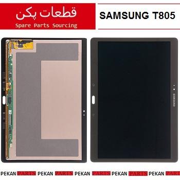 LCD SAMSUNG T805 COM Gold