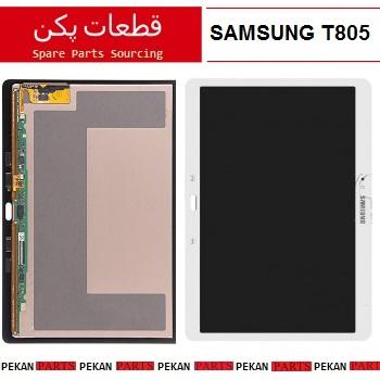 LCD SAMSUNG T805 COM White
