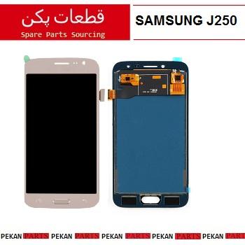 OLED SAMSUNG J250 COM Gold