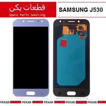 OLED SAMSUNG J5pro J530 COM BlueSky