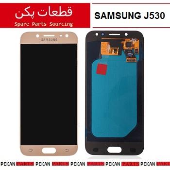 OLED SAMSUNG J5pro J530 COM Gold