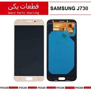 OLED SAMSUNG J7pro J730 COM Gold
