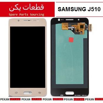 OLED SAMSUNG J510 COM Gold