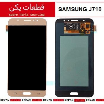 OLED SAMSUNG J710 COM Gold