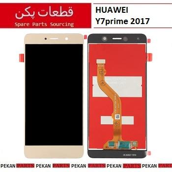 LCD HUAWEI Y7prime2017 Y7 2017 COM GOLD