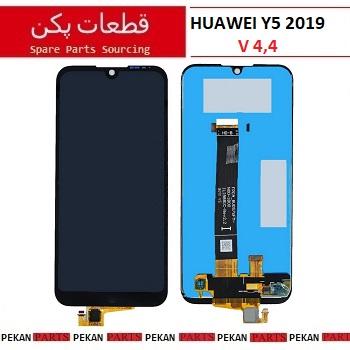 LCD HUAWEI Y5 2019 V4,4 COM BLACK