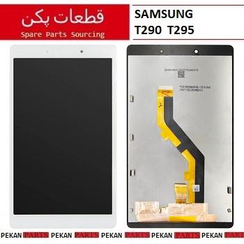 LCD SAMSUNG T290 T295 COM White