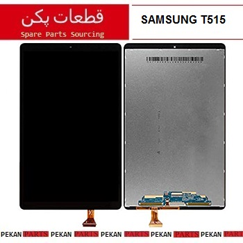LCD SAMSUNG T515 COM