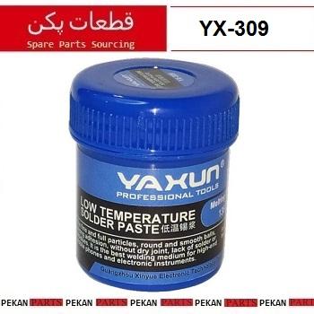 TLS خمیر شابلون YX 309