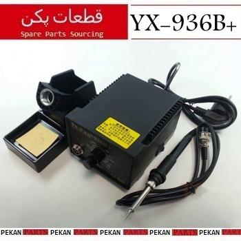 TLS هویه YX 936B plus