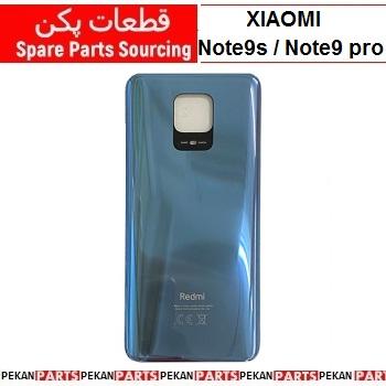 BACK/COVER XIAOMI Redmi Note9s Note9pro Grey
