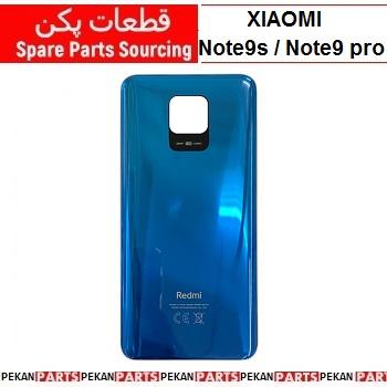 BACK/COVER XIAOMI Redmi Note9s Note9pro Blue