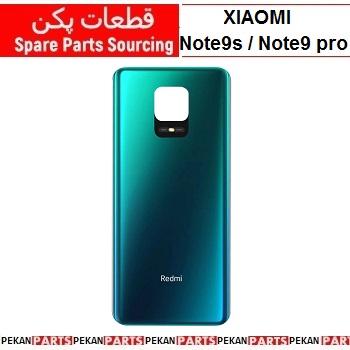 BACK/COVER XIAOMI Redmi Note9s Note9pro Green