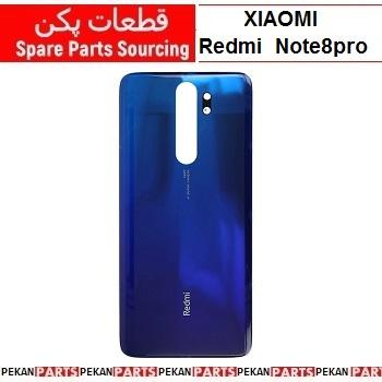 BACK/COVER XIAOMI Redmi Note8pro Blue
