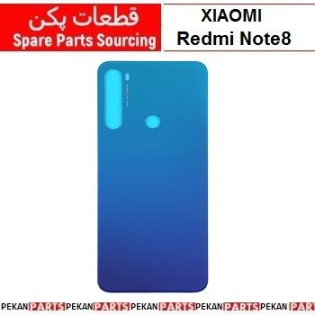 BACK/COVER XIAOMI Redmi Note8 Blue