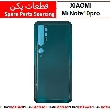BACK/COVER XIAOMI Mi Note10pro Green