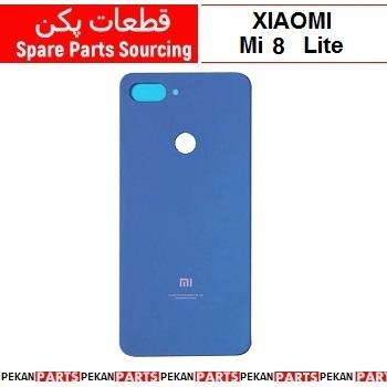 BACK/COVER XIAOMI Mi8Lite Blue