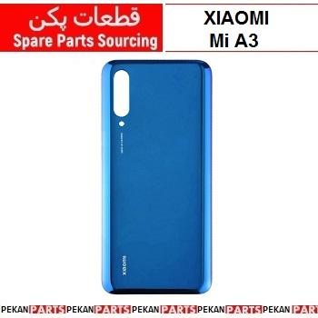 BACK/COVER XIAOMI MiA3 Blue