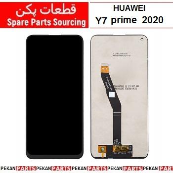 LCD HUAWEI Y7prime 2020 COM BLACK