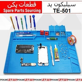 TLS پد نسوز TE-501