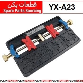 TLS گيره بورد آيفونی YX-A23