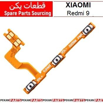 FLEX/POW/VOL XIAOMI Redmi 9