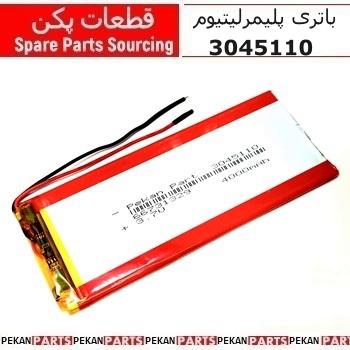 BAT 3045110