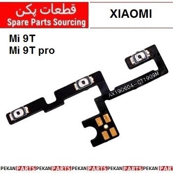 FLEX/POW/VOL XIAOMI Mi9t Mi9tPro