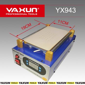 سپراتور ال سی دی YX943
