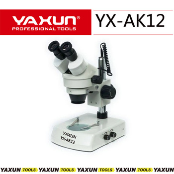 TLS لوپ YX-AK12