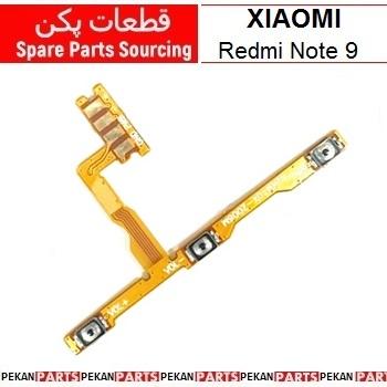 FLEX/POW/VOL XIAOMI Redmi Note9