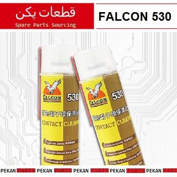اسپری حلال چسب FALCON 530