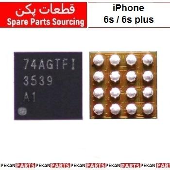 I.C Light iPhone 6s 6sPlus 3539