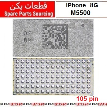I.C TOUCH iPhone 8G M5500
