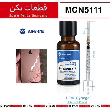 حلال چسب MCN5111