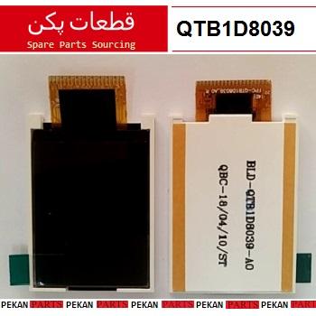 LCD CHINE QTB1D8039 20pin