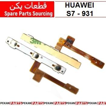 FLEX/POW/VOL HUAWEI S7 931