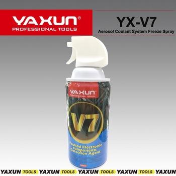 اسپری فریز YX-V7