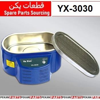 TLS التراسونيک YX-3030